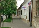 Fotografia predajne Kysucké Nové Mesto
